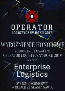 Nagroda_Operator__Gala3